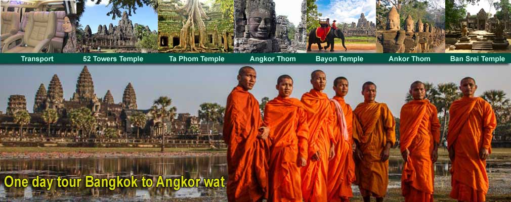 CA1: 1 Day Tour Siem Reap to Angkor wat, Ta Phrom, Bayon tomb Raiders